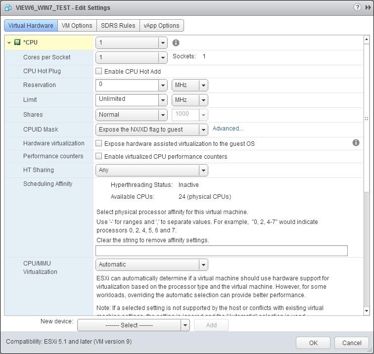Назначение vCPU для виртуального рабочего стола VMware View