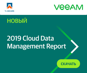 cloud_data_management_report