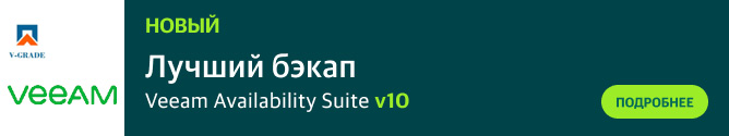 veeam_availability_suite_v10