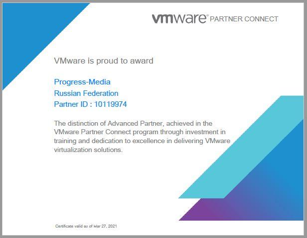 Certificate advanced