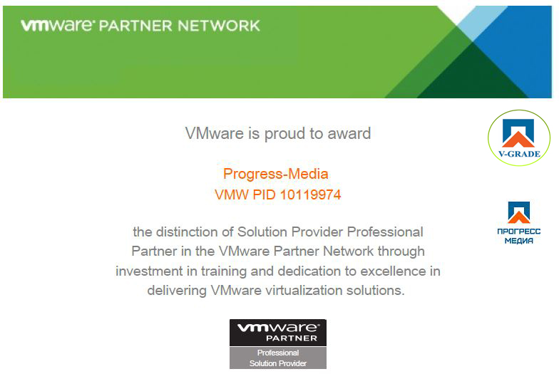 vmware_progress_media