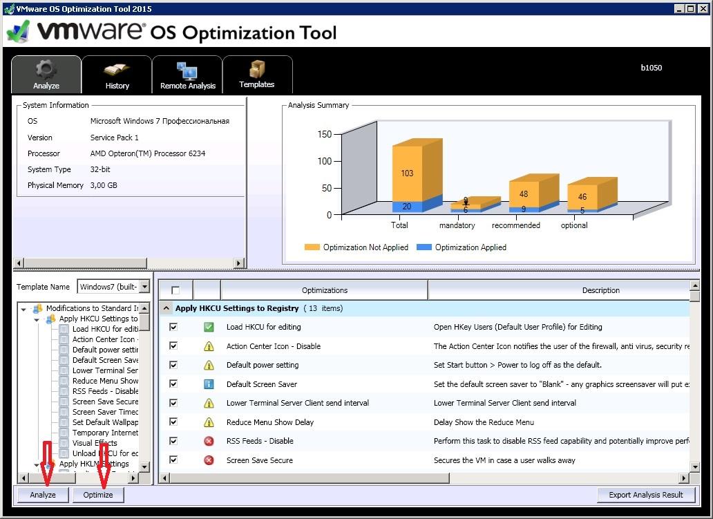 Оптимизация виртуальной машины для VMware View
