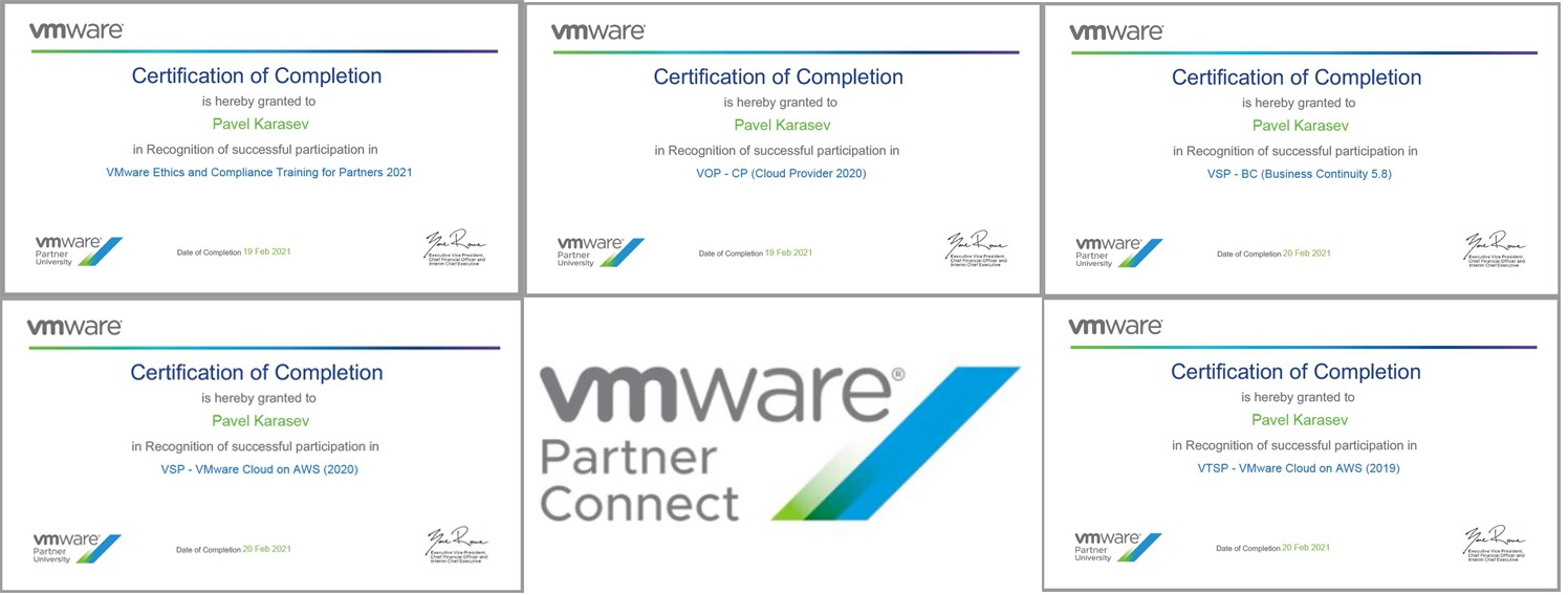 certification of completion vmware