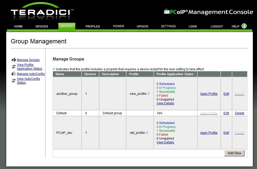 Соответствие групп и профилей устройств. Применение профиля к группе